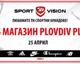 sport vision Retail SEE Group