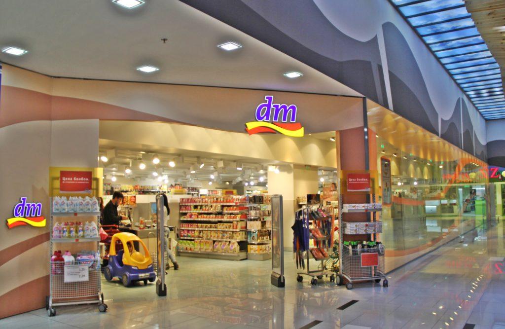 dm Mall of Sofia
