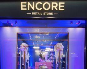 Encore_BBI_Centar_retailsee