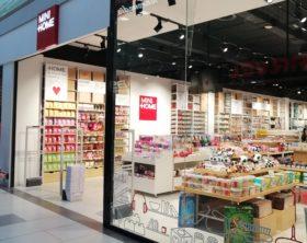 Mini_Home_Kragujevac_Plaza_retailsee