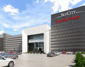 SkyCity_Mall_retailsee_group